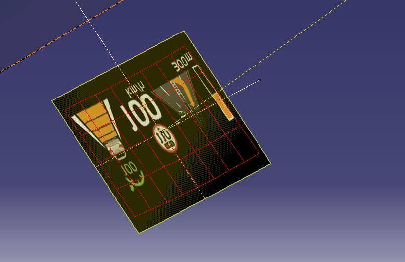 SV5 HOA抬頭顯示器成像分析應用