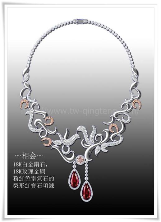 k金戒指_第一屆 3D珠寶設計比賽-七夕憶佳人 得獎名單